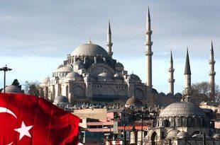 صور معلومات عن تركيا , نبذه عن دولة تركيا