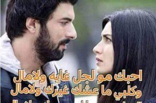 صورة اجمل الصور الرومانسية للعشاق فيس بوك , رومانسيات عشاق روعة