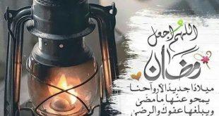 صور صور رمضان 2019 , اجمل ليالي رمضان
