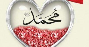 صور صور لاسم محمد , اجمل واروع الاسماء محمد
