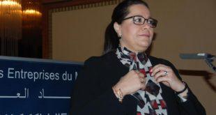 صورة اغني مغربية , معلومات عن ثريات مغربيات