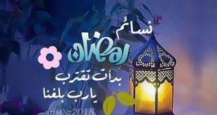صور صور رمضان كريم , رمضان شهر الكرم