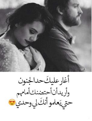 صورة صور حب عشق , صور حب وعشق وغرام