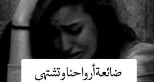 صورة اجمل الصور الحزينة جدا , اكتر صور حزينة