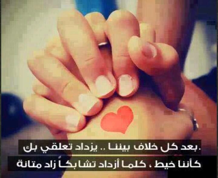 صورة صور حب للمتزوجين , الصداقة والحب من عهود المتزوجين الناجحين