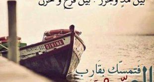 صورة صور دينيه حزينه , صور دينيه تزيل الحزن