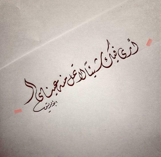 صورة كلمات قويه عن الحب , اقوال فى الغرام والعشق جامده جدا