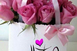 صورة صور صباحيه حلوه , اجمل صور صباح الخير