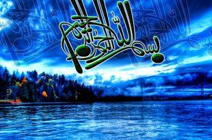 صور افضل صور اسلاميه , صور اسلاميات رائعة