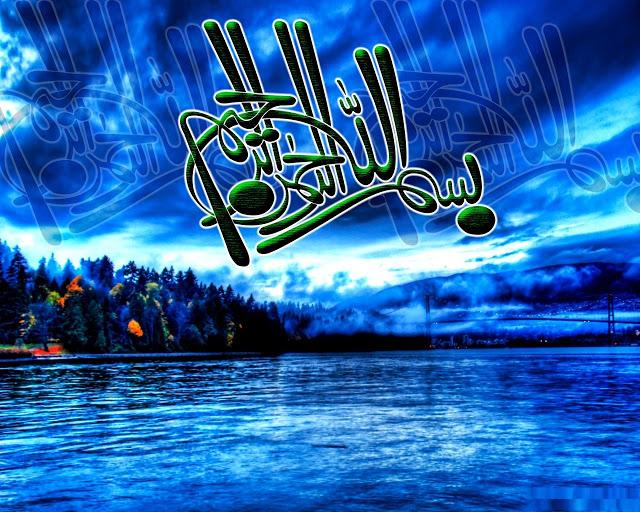 صورة افضل صور اسلاميه , صور اسلاميات رائعة