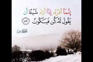 صورة ايات قرانيه جميله جدا , اجمل تصميمات اسلاميه لايات من القران الكريم