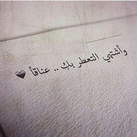 صورة اجمل كلام غزل للحبيبة , مختارات رومانسيه للاهداء الى الحبيبه