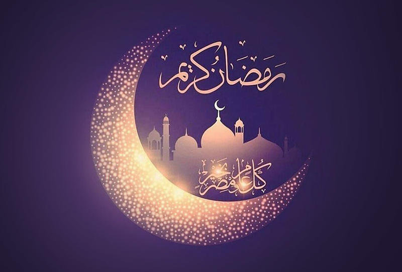صورة تهاني رمضان 3583 1