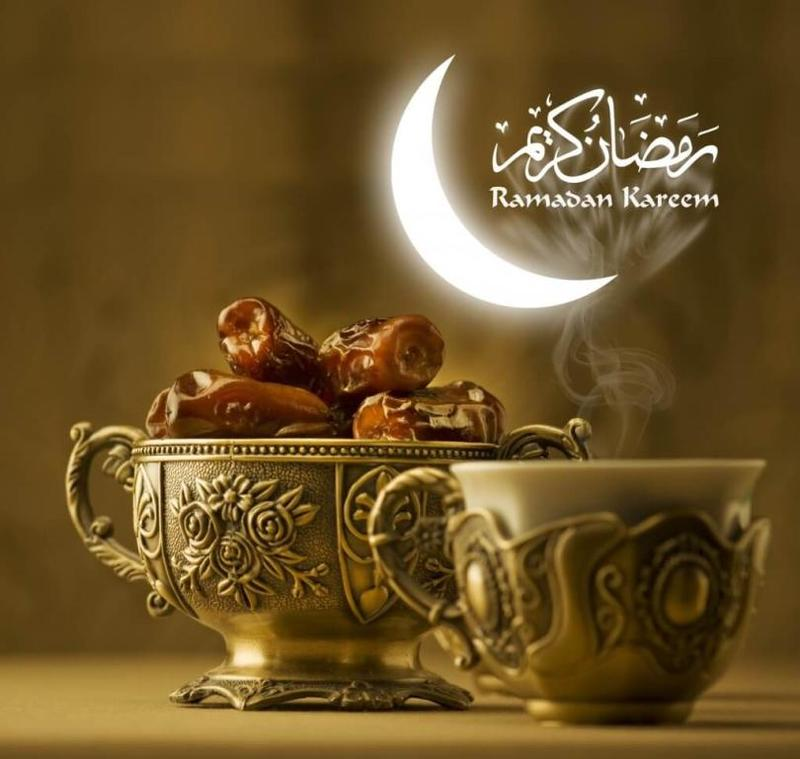 صورة تهاني رمضان 3583 3