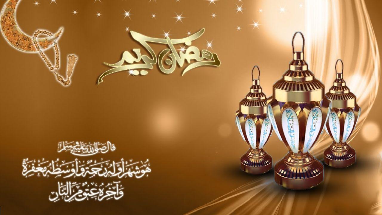 صورة تهاني رمضان 3583 5