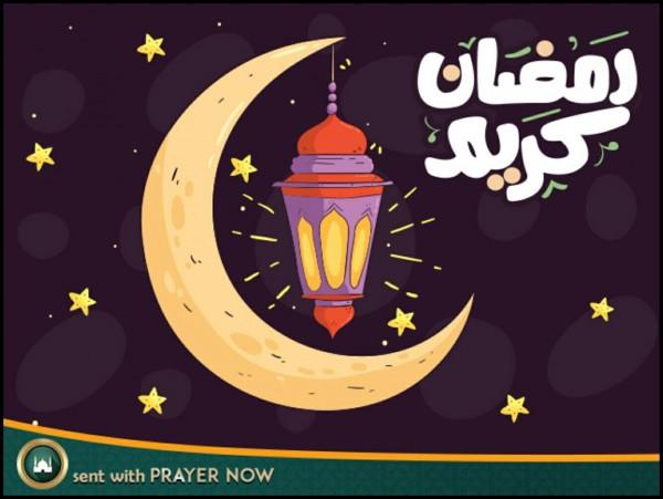 صورة تهاني رمضان 3583 6