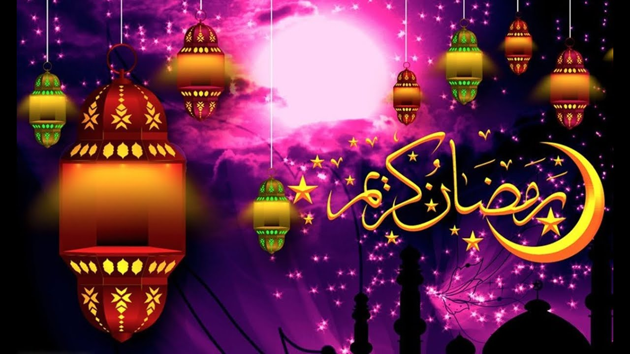 صورة تهاني رمضان 3583