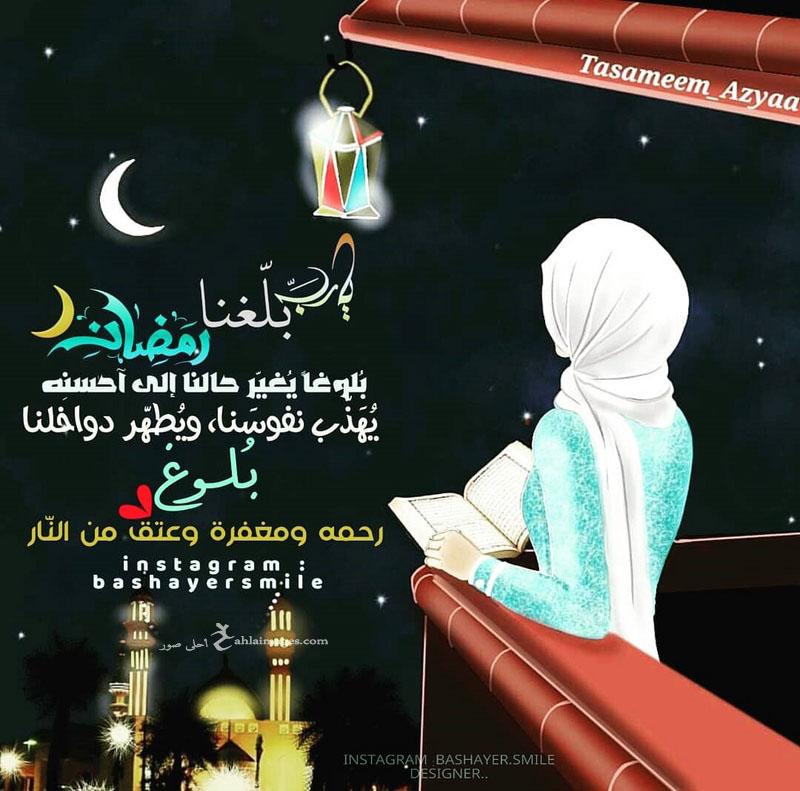 صورة رمزيات عن رمضان 3613 1