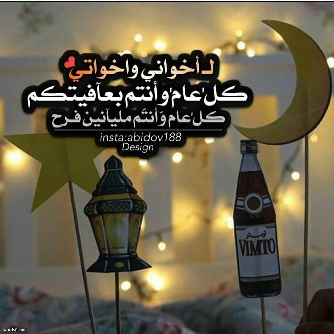 صورة رمزيات عن رمضان 3613 2