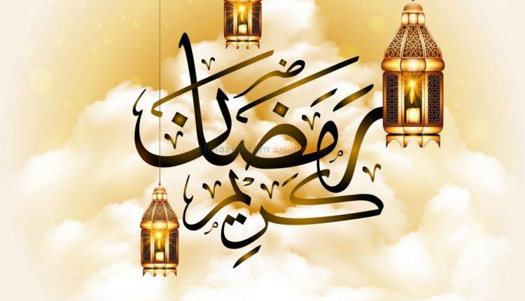 صورة رمزيات عن رمضان 3613 3