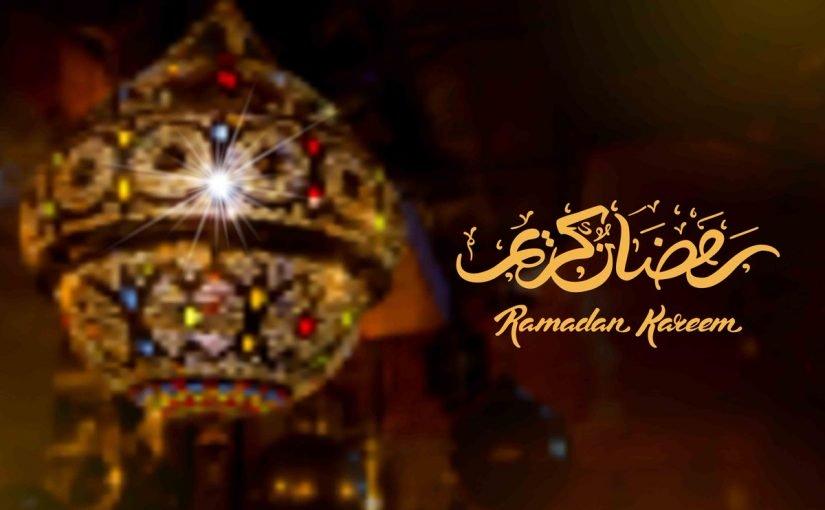 صورة رمزيات عن رمضان 3613 5