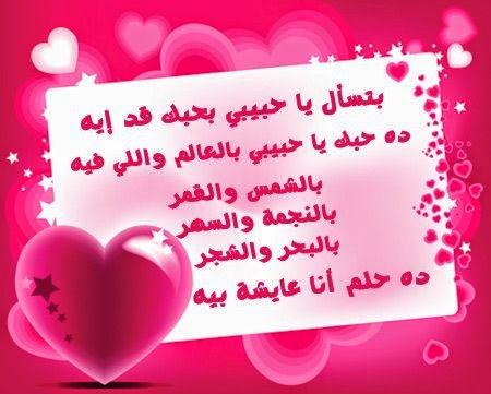 صورة رسائل حب خاصة للحبيب