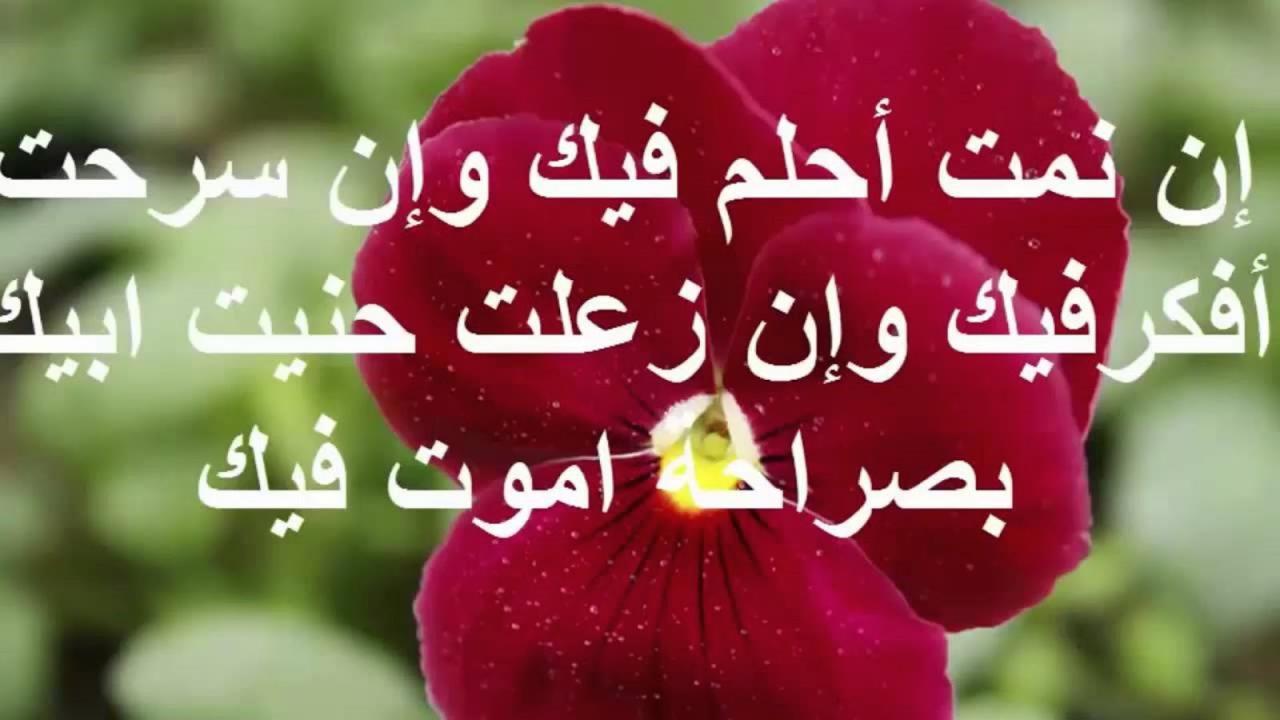 صورة رسائل حب خاصة للحبيب 4586