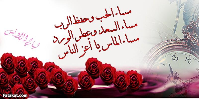 صورة رسائل مساء الخير حبيبي , اجمد مساء الخير حبيبي 6394 1