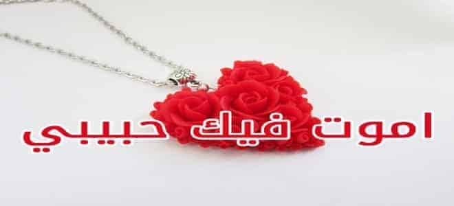 صورة رسائل مساء الخير حبيبي , اجمد مساء الخير حبيبي 6394 3