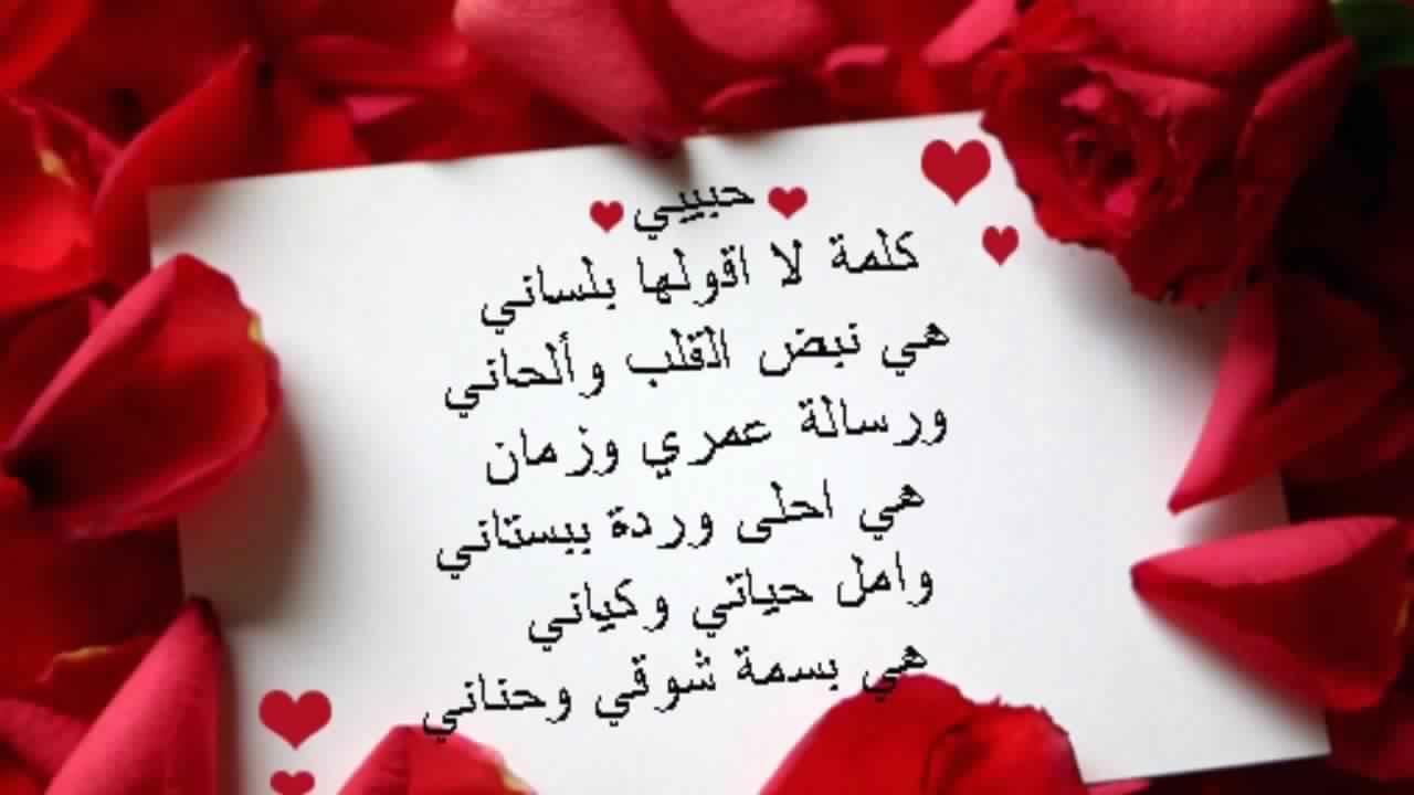 صورة رسائل مساء الخير حبيبي , اجمد مساء الخير حبيبي 6394 6