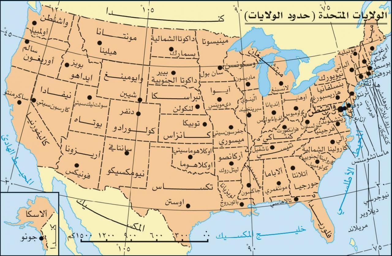 خريطة الولايات المتحدة معنى الحب